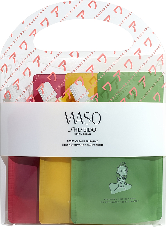 Set - Shiseido Waso Reset Cleanser (clansing/gel/3x70ml)