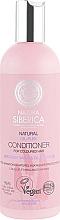 Fragrances, Perfumes, Cosmetics Colored & Damaged Hair Conditioner - Natura Siberica Exclusive Oil-Plex Conditioner
