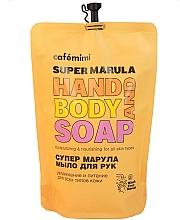 Fragrances, Perfumes, Cosmetics Super Marula Liquid Hand Soap - Cafe Mimi Super Marula Hand And Body Soap (doypack)