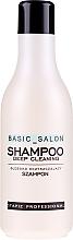Fragrances, Perfumes, Cosmetics Hair Shampoo - Stapiz Basic Salon Deep Cleaning Shampoo