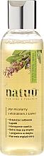 Fragrances, Perfumes, Cosmetics Sage Extract Micellar Water - Natuu Smooth & Lift Micellar Water
