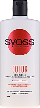 Fragrances, Perfumes, Cosmetics Balm for Colored and Toned Hair - Syoss Color Tsubaki Blossom Conditioner
