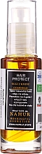 Fragrances, Perfumes, Cosmetics Black Cumin Hair Mask - Namur Hair Protect Black Cumin Oil