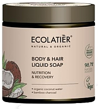 "Fragrances, Perfumes, Cosmetics Body & Hair Soap ""Nutrition & Recovery"" - Ecolatier Organic Coconut Body & Hair Liquid Soap"
