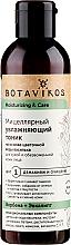 "Fragrances, Perfumes, Cosmetics Dry & Dehydrated Skin Tonic ""Moisturizing & Care"" - Botavikos Moistrurizing & Care"