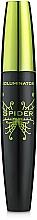 Fragrances, Perfumes, Cosmetics Lash Mascara - Vipera Spider Mascara