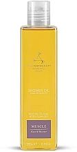 Fragrances, Perfumes, Cosmetics Shower Oil - Aromatherapy Associates De-Stress Muscle Shower Oil