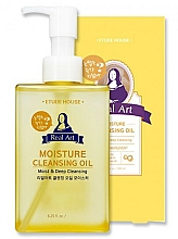 Fragrances, Perfumes, Cosmetics Hydrophilic Oil - Etude House Real Art Cleansing Oil Moisture