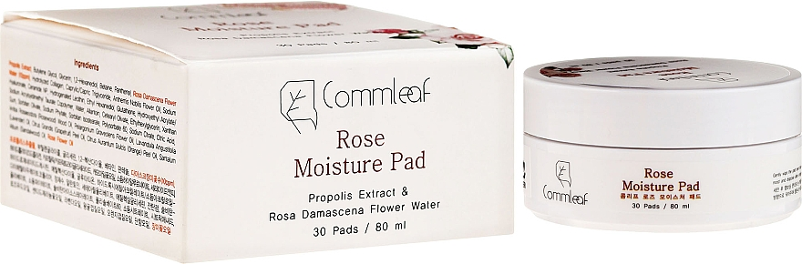 Cleansing Cotton Pads - Commleaf Rose Moisture Pad