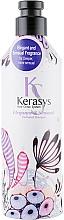 "Fragrances, Perfumes, Cosmetics Hair Shampoo ""Elegance"" - KeraSys Elegance & Sensual Perfumed Shampoo"