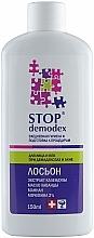 Fragrances, Perfumes, Cosmetics Lotion - FitoBioTekhnologii-Stop Demodex