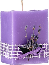 "Fragrances, Perfumes, Cosmetics Aroma-Therapeutic Candles ""Lavender Flower"" - Bulgarian Rose"