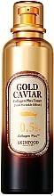 Fragrances, Perfumes, Cosmetics Face Toner - Skinfood Gold Caviar Collagen Plus Toner