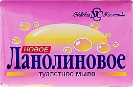 Fragrances, Perfumes, Cosmetics Lanolin Face & Body Soap - Nevskaya kosmetika