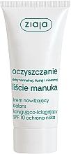 "Fragrances, Perfumes, Cosmetics Normalizing Day Face Cream ""Manuka Leaves"" - Ziaja Manuka Tree Purifying Normalising Day Cream SPF10"