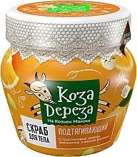 "Fragrances, Perfumes, Cosmetics Body Scrub ""Firming"" - Fito Cosmetic Koza Dereza"