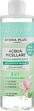 "Fragrances, Perfumes, Cosmetics 3-in-1 Micellar Water ""Green Tea & Magnolia"" - Clinians Hydra Plus Acqua Micellare"
