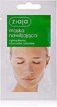"Fragrances, Perfumes, Cosmetics Facial Mask ""Moisturizing"" with green clay - Ziaja Face Mask"