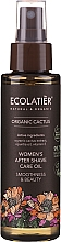 Fragrances, Perfumes, Cosmetics After Shave Oil - Ecolatier Organic Cactus Women`s After Shave Care Oil