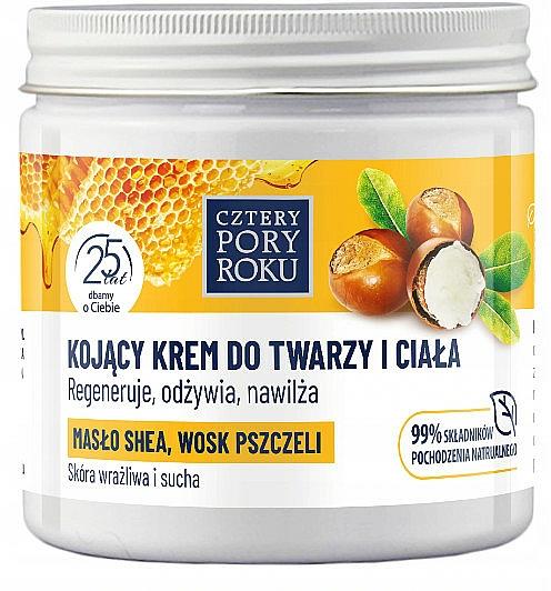 Face & Body Cream - Cztery Pory Roku