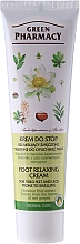 """Fragrances, Perfumes, Cosmetics Relaxing Foot Cream """"Horse Chestnut and Red Grape Leaves"""" - Green Pharmacy"""