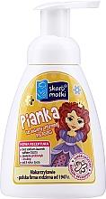 Fragrances, Perfumes, Cosmetics Kids Intimate Wash Foam, princess 2 background - Skarb Matki Intimate Hygiene Foam For Children
