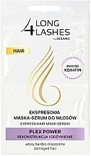 Fragrances, Perfumes, Cosmetics Hair Serum Mask - Long4Lashes Hair Plex Power