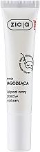Fragrances, Perfumes, Cosmetics Anti-Puffiness Drainage Eye Gel - Ziaja Med Anti-Puffiness Eye Gel Lymphatic Drainage