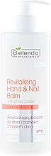 Fragrances, Perfumes, Cosmetics Regenerating Hand & Nail Balm - Bielenda Professional Hand Program Revitalizing Hand & Nail Balm SPF 6