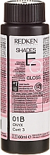 Fragrances, Perfumes, Cosmetics Toning & Care Ammonia-Free Shine Hair Color - Redken Shades Eq Gloss