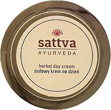 Fragrances, Perfumes, Cosmetics Herbal Day Cream - Sattva Ayurveda Herbal Day Cream