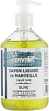 """Fragrances, Perfumes, Cosmetics Liquid Soap """"Olive"""" - La Corvette Liquid Soap"""