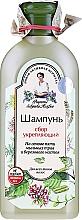 Fragrances, Perfumes, Cosmetics Strengthening Herbs Collection Shampoo - Reczepty Babushki Agafi