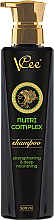 "Fragrances, Perfumes, Cosmetics Shampoo ""Nourishing Complex"" - VCee Shampoo Nutri Complex"