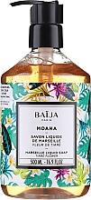 Fragrances, Perfumes, Cosmetics Marseille Liquid Soap - Baija Moana Marseille Liquid Soap
