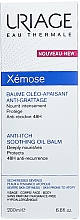 Fragrances, Perfumes, Cosmetics Anti-Itch Soothing Oil Balm - Uriage Xemose Balsam