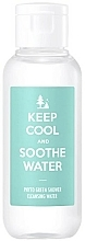 Fragrances, Perfumes, Cosmetics Phyto Green Facial Cleansing Water - Keep Cool Soothe Phyto Green Shower Cleansing Water