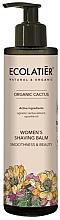 Fragrances, Perfumes, Cosmetics Women Shaving Balm - Ecolatier Organic Cactus Women's Shaving Balm