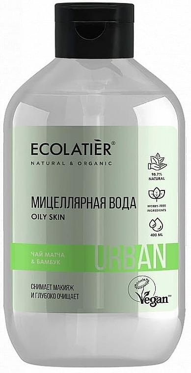 """Makeup Remover Micellar Water """"Matcha Tea & Bamboo"""" - Ecolatier Urban Micellar Water"""