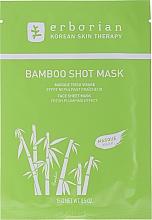 Fragrances, Perfumes, Cosmetics Facial Sheet Mask - Erborian Bamboo Shot Mask