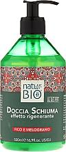 Fragrances, Perfumes, Cosmetics Shower Gel - Renee Blanche Natur Green Bio
