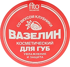 """Fragrances, Perfumes, Cosmetics Cosmetic Lip Vaseline """"Moisturizing & Protection"""" with Strawberry Taste - Fito Cosmetic"""