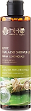 "Fragrances, Perfumes, Cosmetics Detox Shower Gel ""Indian Lemongrass"" - ECO Laboratorie"