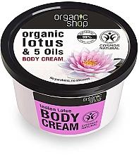 "Fragrances, Perfumes, Cosmetics Body Cream ""Indian Lotus"" - Organic Shop Body Cream Organic Lotus & Oils"