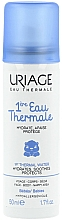 Fragrances, Perfumes, Cosmetics Baby Thermal Water - Uriage 1st Thermal Water