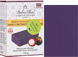 Fragrances, Perfumes, Cosmetics Mangosteen Soap - Sabai Thai Herbal Mangosteen Soap