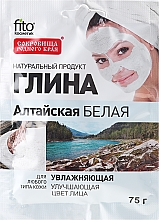 "Fragrances, Perfumes, Cosmetics Face and Body Clay ""Altai"" white, moisturizing - Fito Cosmetic"