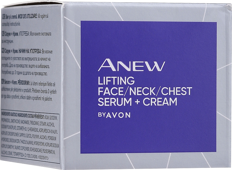 Neck, Face and Decollete Serum - Avon Anew Clinical Lift & Firm Pressed Serum