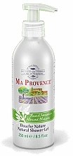 "Fragrances, Perfumes, Cosmetics Shower Gel ""Almond"" - Ma Provence Shower Gel Almond"