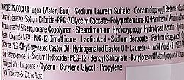 Silver Shampoo for Blonde Hair - Schwarzkopf Professional Bonacure Color Freeze pH 4.5 Silver Shampoo — photo N5